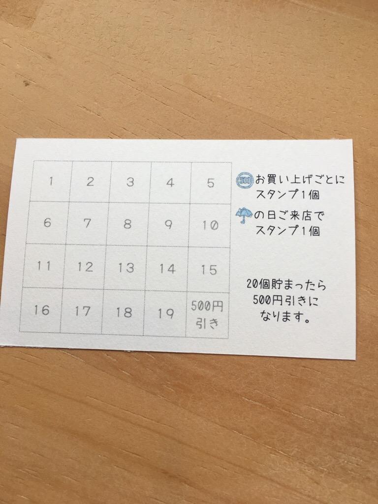 20170616-155144.jpg